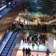 Breda & Weinstein Shopping Centre